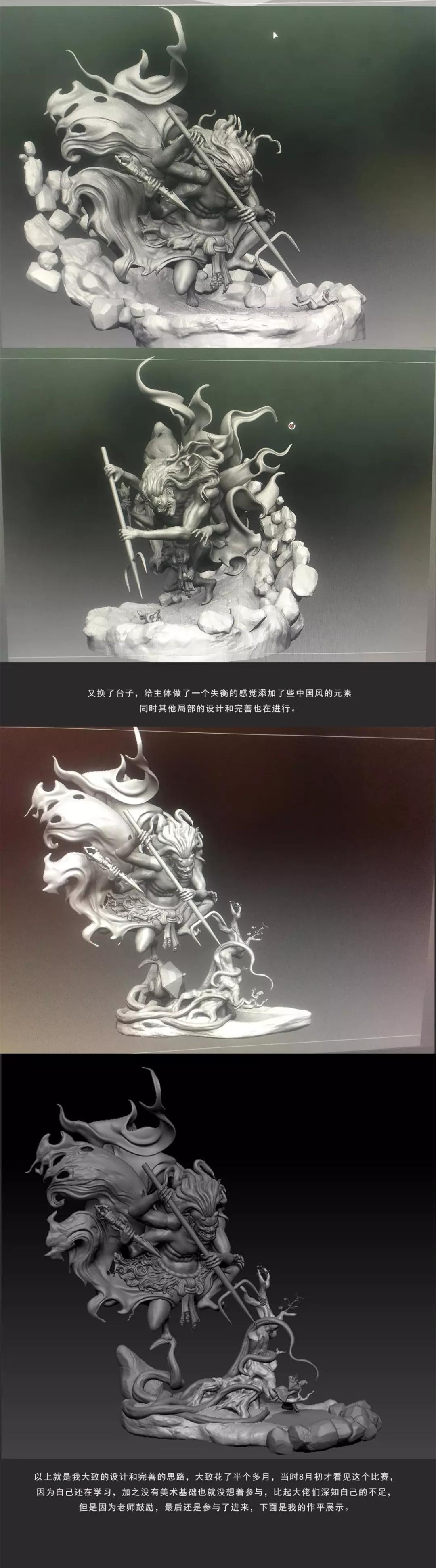 GGAC三等奖作品《耳中人》(作者:汇众教育学员 刘翔)创作过程_2.jpg