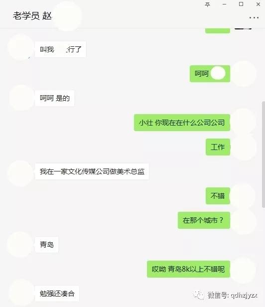 汇众教育青岛游戏UI校区赵同学,月薪8K.jpg
