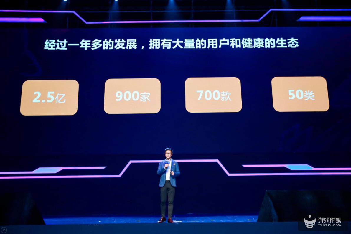 QQ轻游戏用户破2.5亿.png