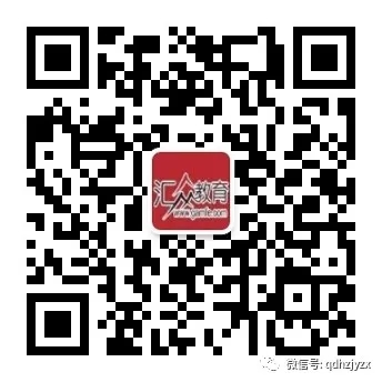 青岛汇众产业园游戏校区.jpg
