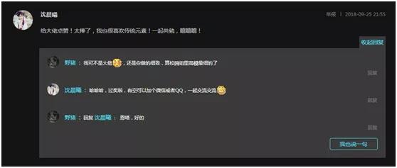汇众教育学员刘翔作品《耳中人》赢得一致好评6.jpg