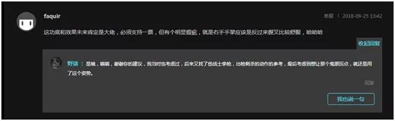 汇众教育学员刘翔作品《耳中人》赢得一致好评5.jpg