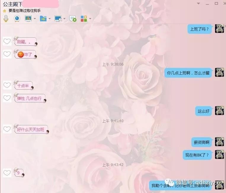 汇众教育青岛UI游戏校区王同学月薪9K.jpg