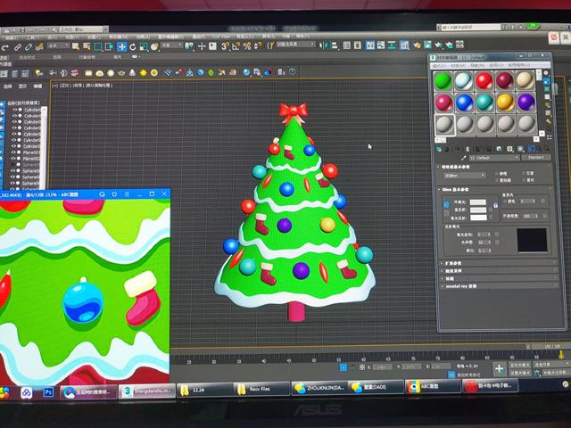汇众教育圣诞节:来自学员的一份特别的礼物_副本.jpg