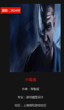"""""""你好,汇星!""""二等奖_副本.png"""