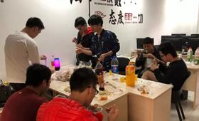包个饺子告别你的2018年
