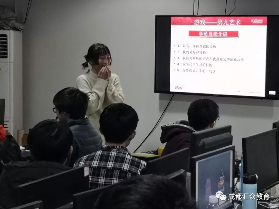 成都汇众原画23班开班典礼:学员自我介绍环节.jpg