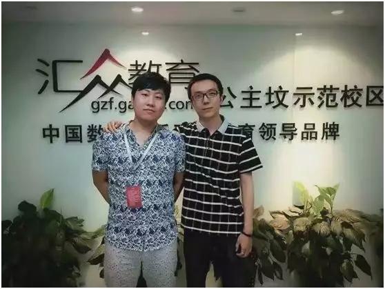 王超,汇众教育优秀学员,现任技术总监.jpg