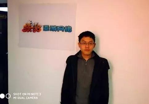汇众教育郑州软件校区学员葛加勤,游戏开发 月薪7500+.jpg