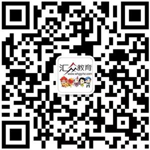 汇众教育武汉光谷游戏软件校区官微.jpg