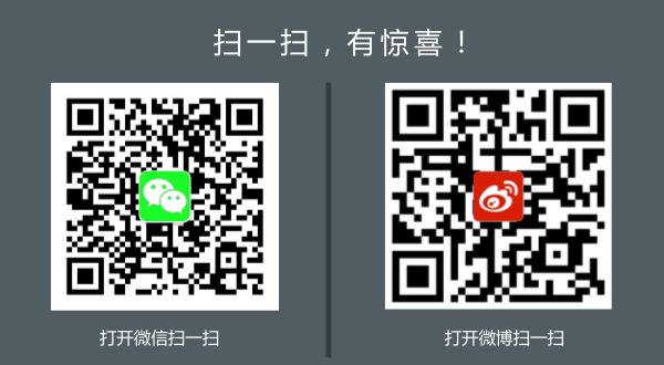 汇众教育官方微信、微博.png