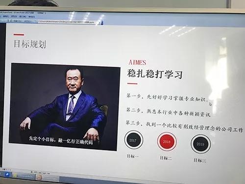汇众教育郑州软件校区程序11班开班学习小目标.jpg