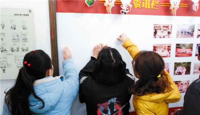 上海UI校区2.jpg