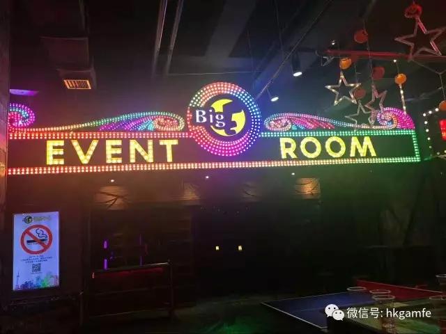 汇众教育上海虹口游戏校区在CX-81005班级拓展活动地点BIG-E.jpg