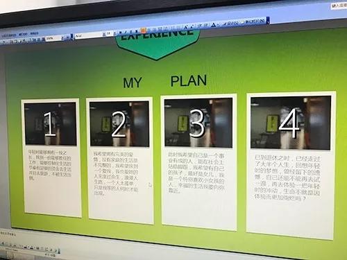 汇众教育郑州软件校区程序11班开班之学习规划.jpg