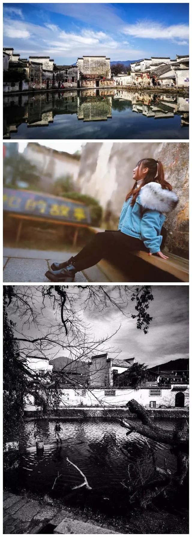 汇众教育合肥动漫游戏校区年会活动之游览徽州古镇2.jpg