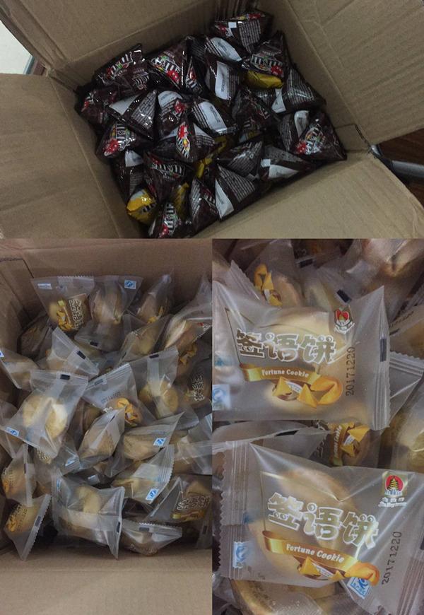 冬至这天,汇众教育上海虹口游戏校区的老师为学员准备了甜甜的MM和签语饼.jpg