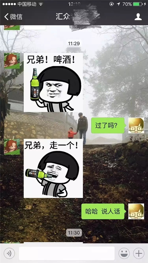 汇众教育学员李国庆在收到公司录取offer时的喜悦心情1.jpg