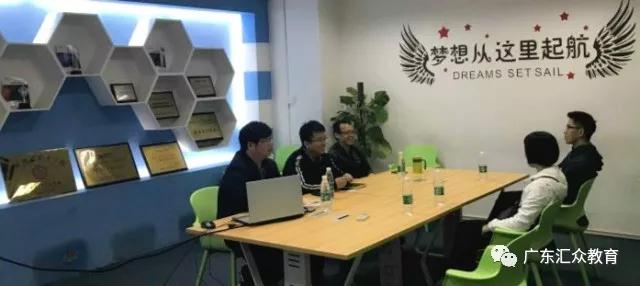 广州汇众游戏学院与广东省电子商务技师学院共建校企人才培养基地3.jpg