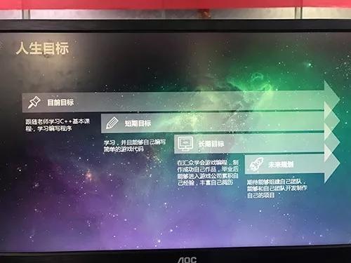 汇众教育郑州软件校区程序11班开班:有人生目标的学习才不会枉费努力.jpg