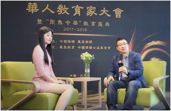 汇众教育集团总裁孙武钢接受凤凰教育专访.jpg