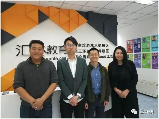 汇众教育公主坟校区就业老师李牧(左一)与咸鱼科技人员合影.jpg