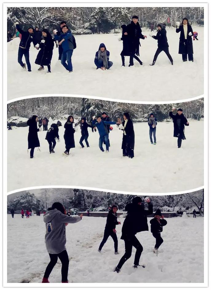 合肥汇众学员打雪仗3_副本.jpg
