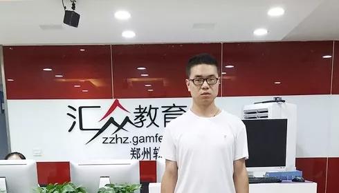 汇众教育郑州软件校区学员周绍成 游戏开发 月薪8000+.jpg