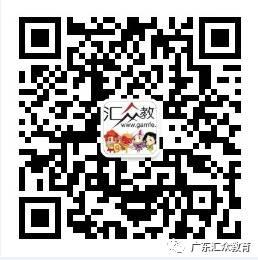 广州汇众教育.jpg