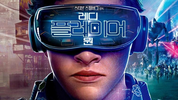 VR游戏《头号玩家》.jpg