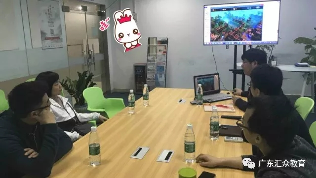 广州汇众游戏学院与广东省电子商务技师学院共建校企人才培养基地1.jpg