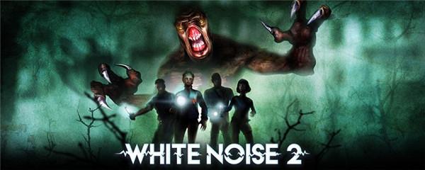 White-Noise-2 白噪2.jpg