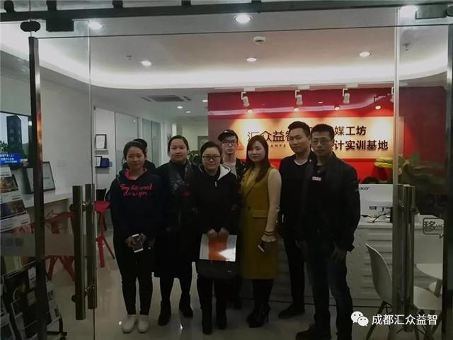 成都汇众迎来华夏旅游商务学校参观并达成校企合作.jpg