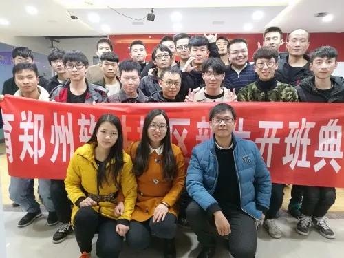 汇众教育郑州软件校区开班典礼.jpg