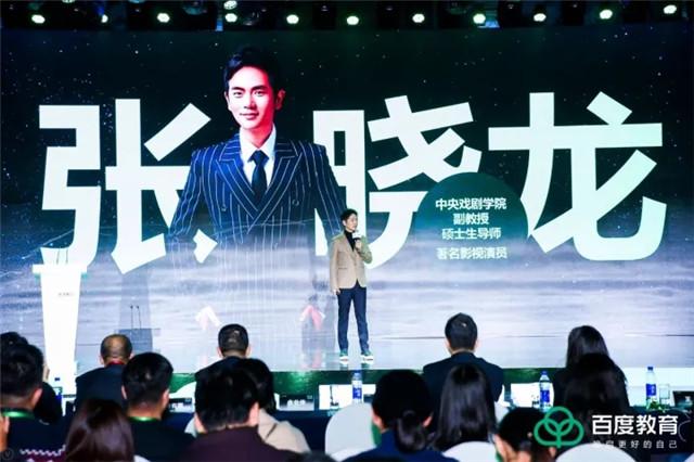 中央戏剧学院副教授、著名演员张晓龙.jpg