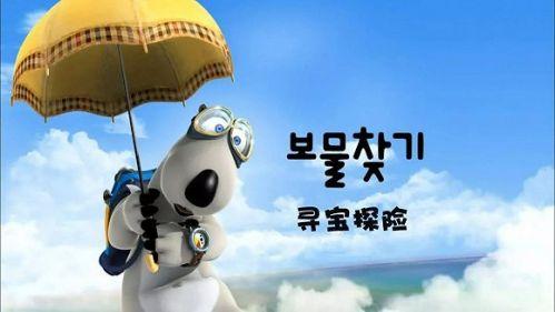 韩国卡通形象倒霉熊.jpg