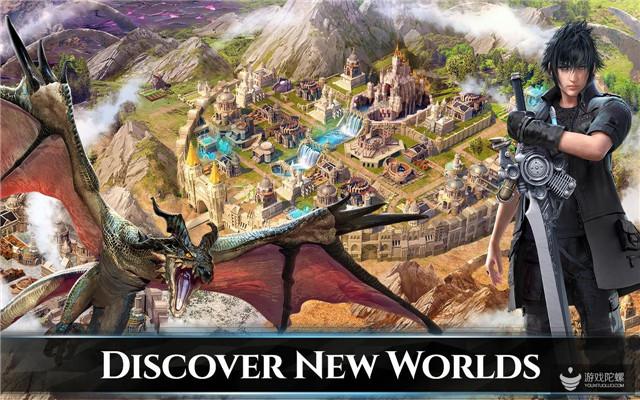 《最终幻想15:新帝国》.jpg