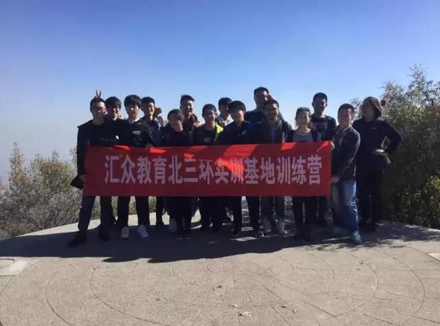 汇众教育北三环实训基地训练营.jpg