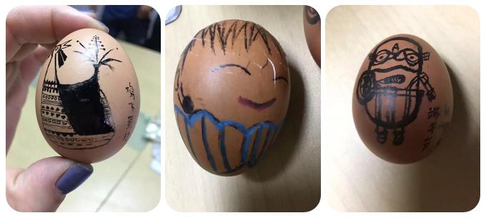 端午彩蛋.jpg