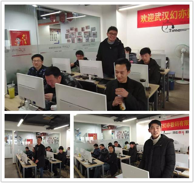 汇众教育武汉光谷游戏软件校区:学员一起分享寒假趣事.jpg