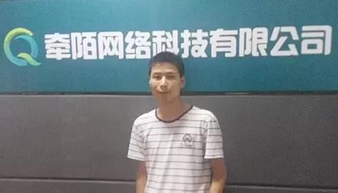 汇众教育郑州软件校区学员路艮恒  入职三个月,月薪涨至10000+.jpg