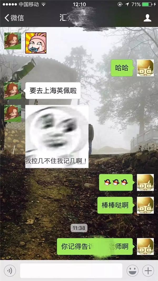 汇众教育学员李国庆在收到公司录取offer时的喜悦心情3.jpg