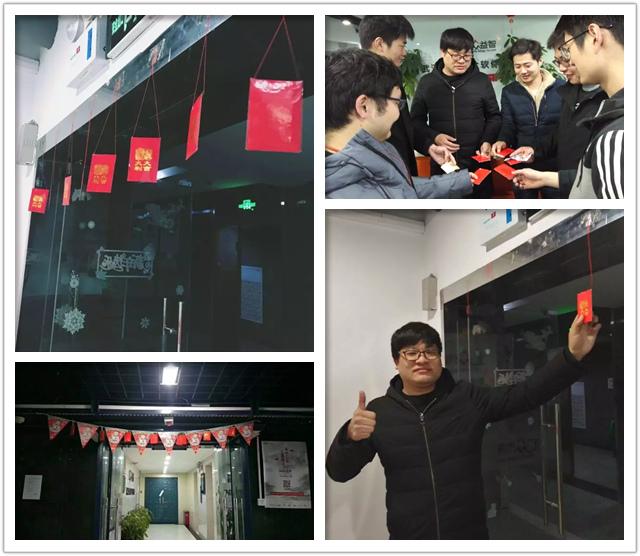 汇众教育武汉光谷游戏软件校区:学员开门摘红包.jpg