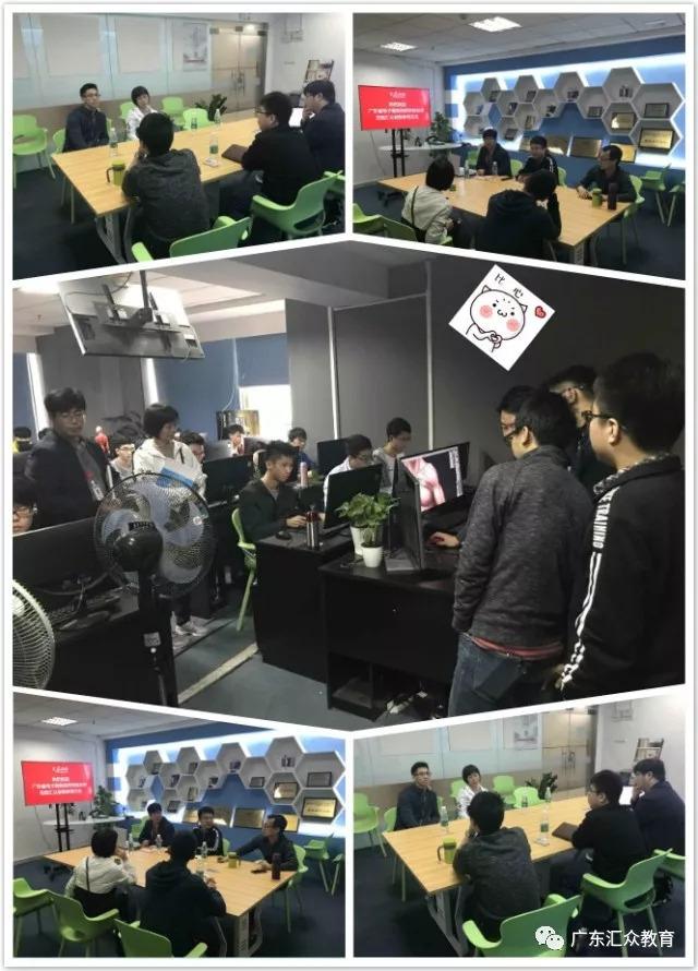 广州汇众游戏学院与广东省电子商务技师学院共建校企人才培养基地4.jpg
