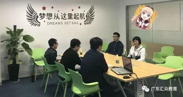广州汇众游戏学院与广东省电子商务技师学院共建校企人才培养基地2.jpg