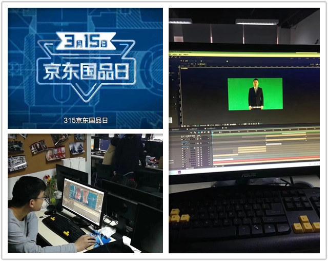 """汇众学员加班制作""""京东国品日""""宣传广告1.jpg"""