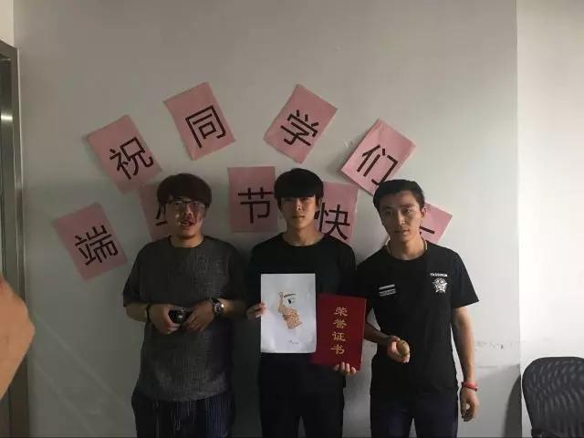 汇众教育影视动漫(北京)实训基地学员端午节活动5.jpg