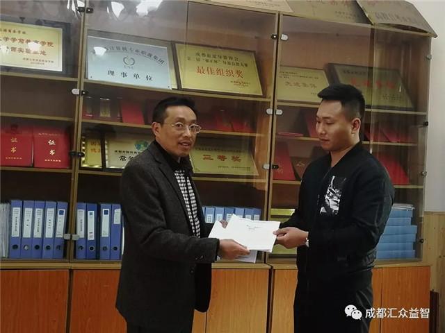 成都汇众、华夏旅游商务学校交换校企合作合约书.jpg
