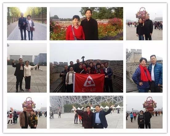 汇众父亲节感恩活动,8位员工父母畅游北京.jpg