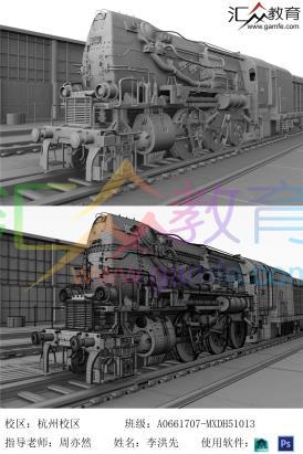 《火车模型》
